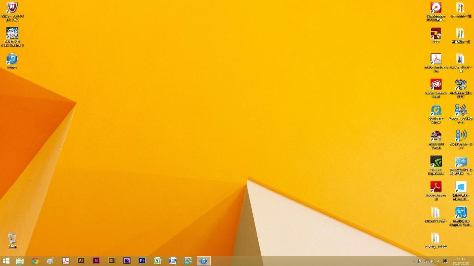 windows8 1 ダウンロード 無料