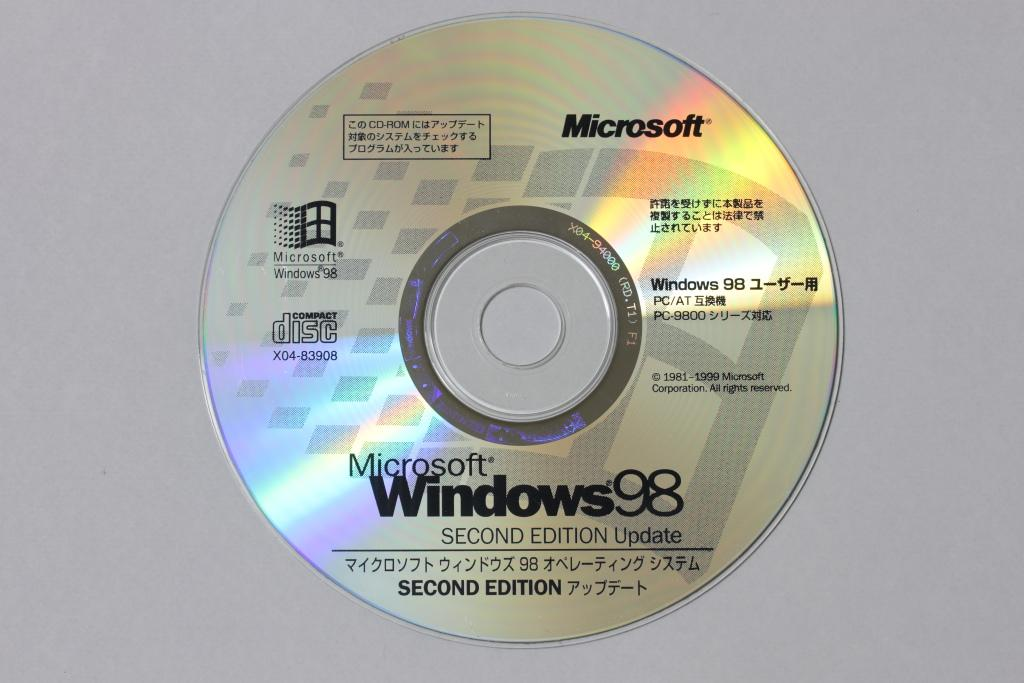 持ってます - Windows98 SECOND EDITION Updateのレビュー