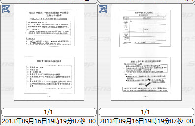 pdf 文書 スキャン きれいにする