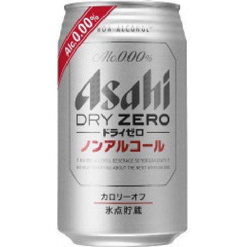 アサヒ スーパードライ スタイニー(ビール)|お …