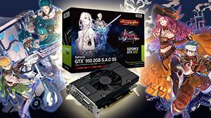 ELSA GeForce GTX 950 2GB S.A.C SS / LORD of VERMILION ARENA 推奨グラフィックスボード 発売前先行レビュー!