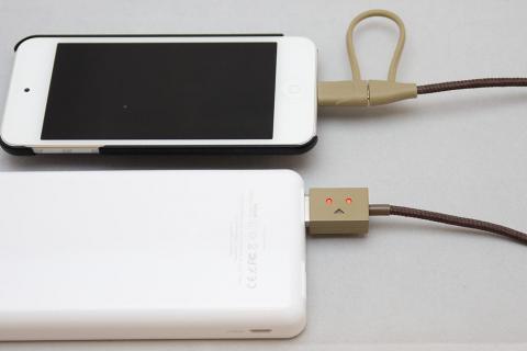 iPod Touch充電中