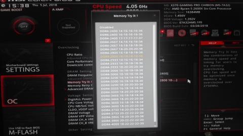 BIOS画面(メモリーOC)