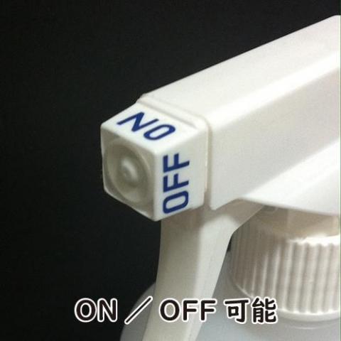 ONEプッシュで約0.7g、手の消毒には少ないので、最低3プッシュ~は必要かな?!