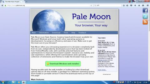 Pale Moon のホームページ行きましょう。