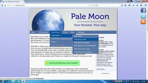 Plae Moon x64 落とすよ!