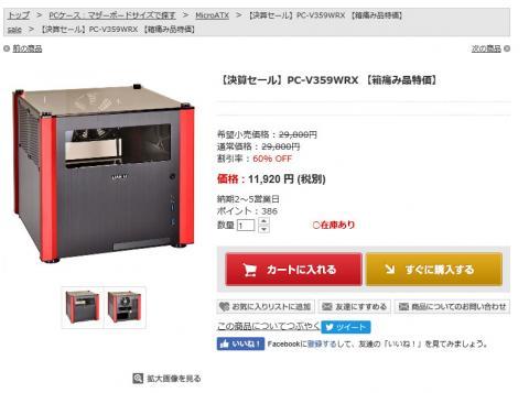 LianLiProShop(http://lianli-online.jp/)より