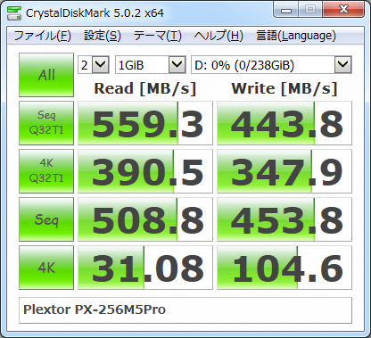 Crystal Disk Mark 5.0.2