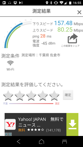 ▲ONKYO DP-CMX1