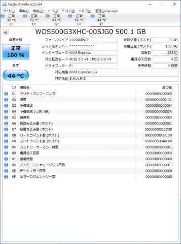 ▲WesternDigital WDS500G3XHC