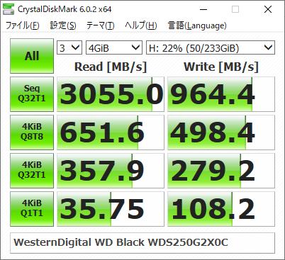 ▲Western Digital WDS250G2X0C