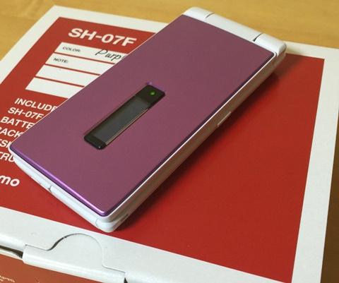 新規一括0円&2円維持できるので購入 - docomo SH-07F 【Purple】の ...