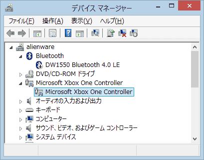 PSO2でXboxOneコントローラーを使う方法。:は …