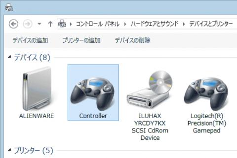 USBドライバがダウンロードできない - マイクロソ …