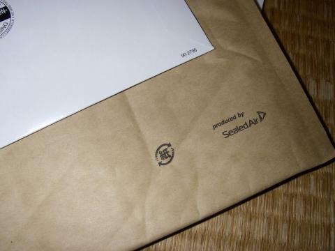 プチプチ封筒。