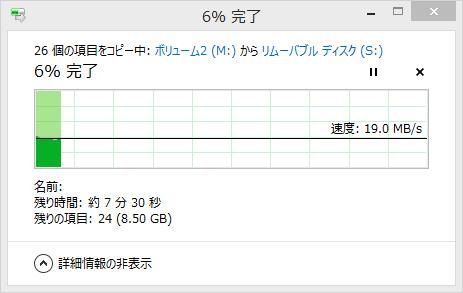 ファイルコピー。