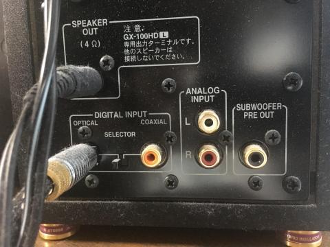 ONKYO GX-100HD背面