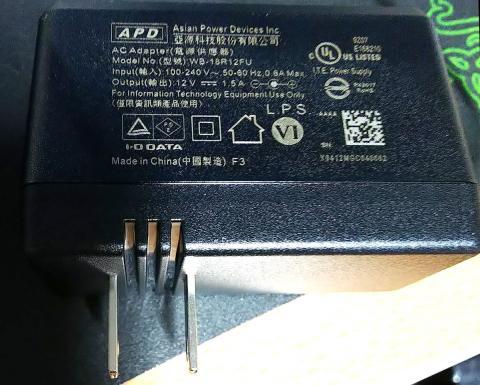 AC電源アダプタにはWDの文字の代わりにIO-DATAと記名されていました。日本国内販売代理店なのでしょう。