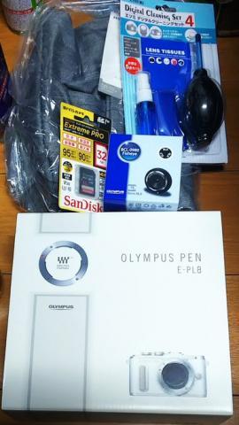 ヨドバシカメラ 夢のお年玉箱2020 ミラーレス一眼デジタルカメラの夢(レンズキット)45,000円 ・Olympus PEN E-PL8 ・Olympus 魚眼レンズ BCL-0980 ・SanDisk SDHCカード32GB ・ETSUMI デジタルクリーニングセット4 ・ハクバ カメラバッグ
