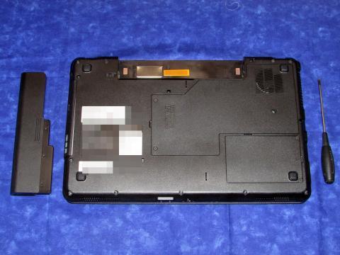 バッテリーを外したG550