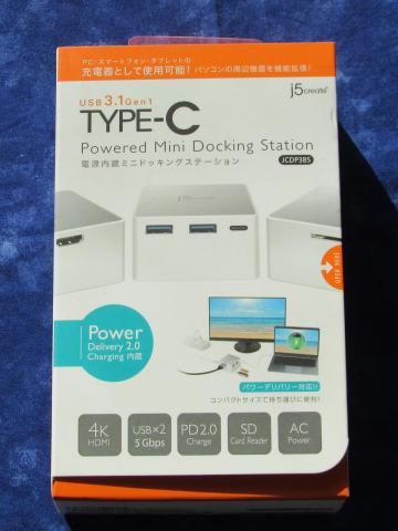 JCPD385-Aのパッケージ 他の製品同様オレンジ基調