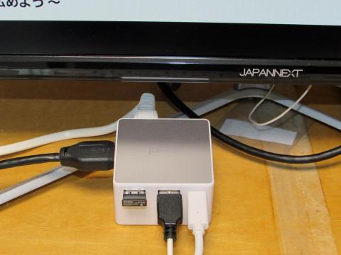 無線USBマウスも使える