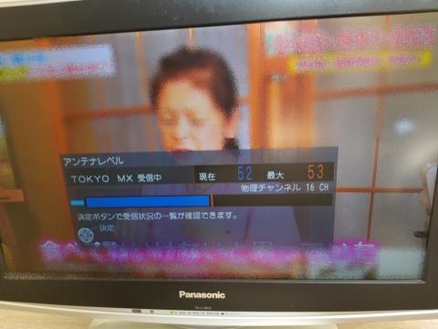 テレビのアンテナレベルを使ってアンテナの方向を調整
