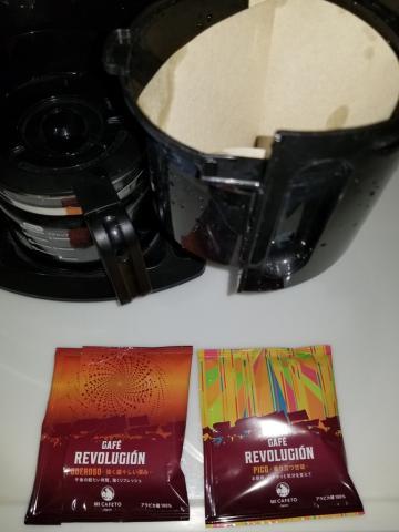 PICO x PODEROSO パナ祖ノックのコーヒーメーカで入れてみた