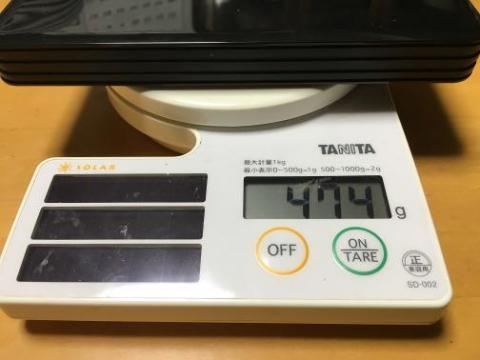 本体の重さは474g