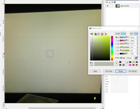 白色表示の様子(sRGBモードで明るさ最低値、露光時間1/20秒・感度ISO64・ホワイトバランス6500K)