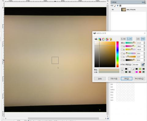 白色表示の様子(sRGBモードで明るさ15、露光時間1/20秒・感度ISO80・ホワイトバランス6500K)