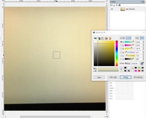 白色表示の様子(sRGBモードで明るさ最小?、露光時間1/20秒・感度ISO125・ホワイトバランス6500K)