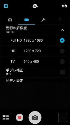動画は 1920 × 1080 Fyll HD を撮影することができる