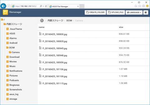 PC の Web ブラウザーを使用して表示されているアドレスにアクセスするればよい