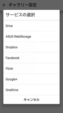 ファイルマネージャーのメニューにはローカル以外にさまざまなファイルの参照先が表示されていることが確認できる