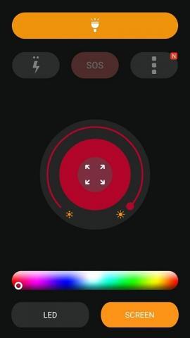 点灯先を画面にすることができ表示する色を変えられる