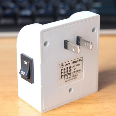 側面のON/OFFスイッチで待機電力もカットできる