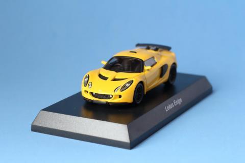 Lotus Exige Front