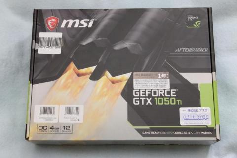 MSI GeForce GTX1050Ti 4GB OCV1