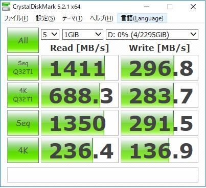 約 16gb インテル r optane tm メモリー