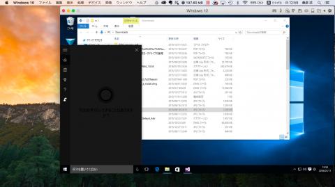 Windows10のCortana動作中