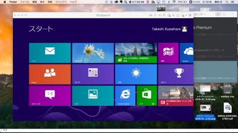 Windows8動作中