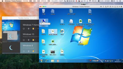 Windows7起動中