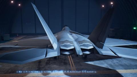 F-22の推力変更ノズル