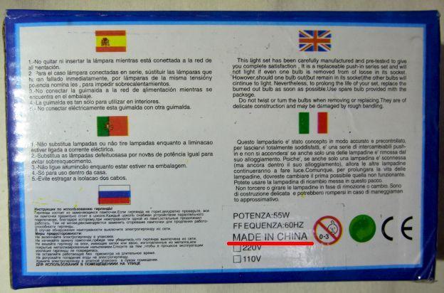 5カ国語の説明はあるが、会社名らしきものはなし。
