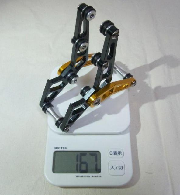 ちなみに実測重量は公称(172g)より軽かった。