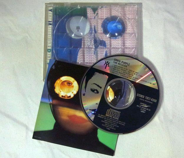 歌詞カードとディスクを取り去った後も考えられている。