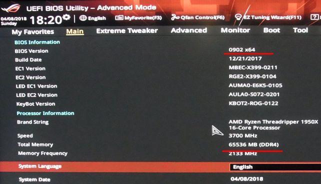 BIOSはアップデートしなくても最新の0902だった。メモリもちゃんと8スロット64GB認識。