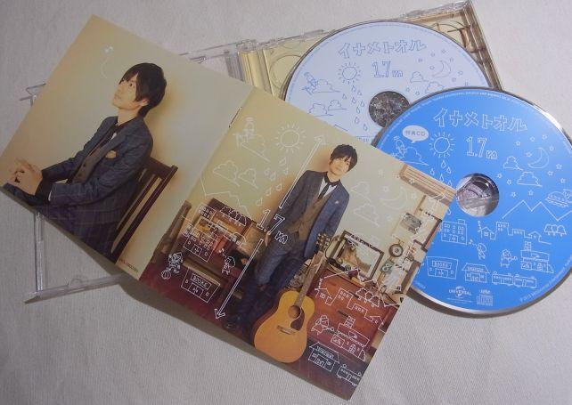 特典DVDではなくて、「CD」ってところがシブイなぁ...