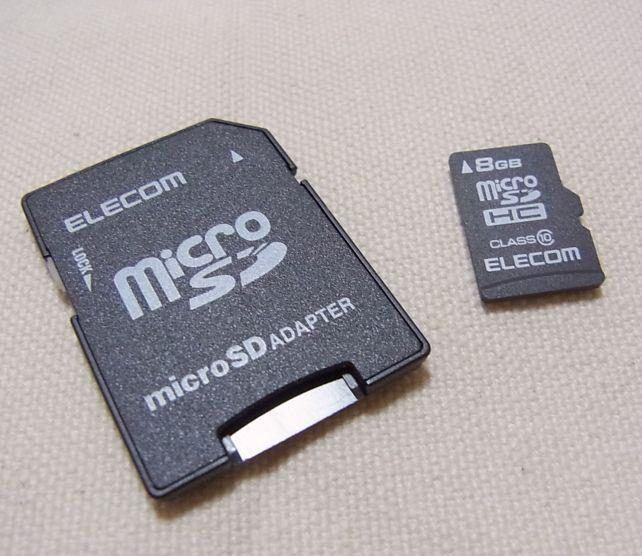 SDカードサイズ変換アダプタ付属